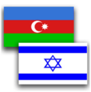 AzerIsrael