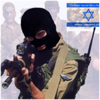 mossad